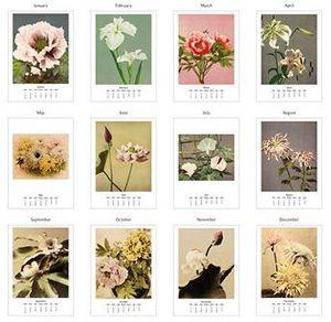 Ogawa_kasumasa_2012_poster_calend_2