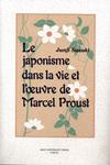 Le_japonisme_dans_la_vie_et_l